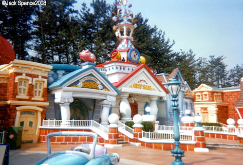 City Hall in Toontown Tokyo Disneyland