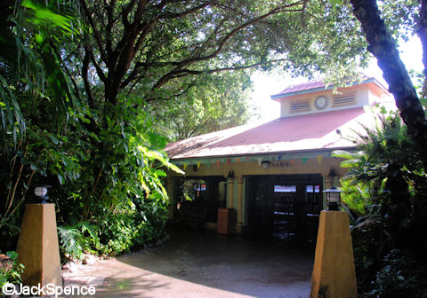 Harambe Train Station