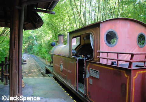 Train Locomotives