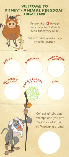 Kids' Discovery Care Reverse Side