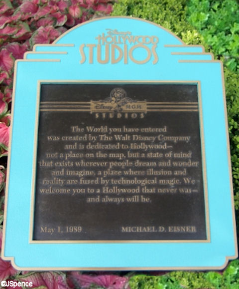 Disney/MGM Dedication Plaque