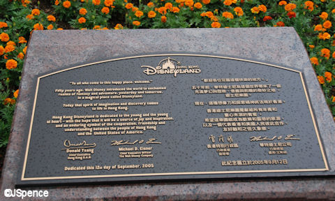 Hong Kong Disneyland Dedication Plaque