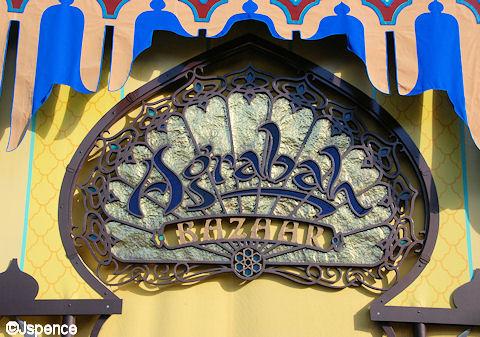 Agrabah Bazaar Font