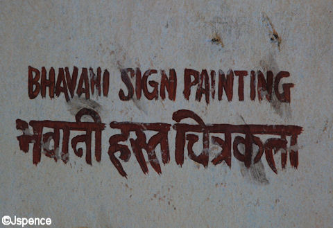 Sign Painting Advertisement