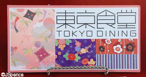 Tokyo Dining Font