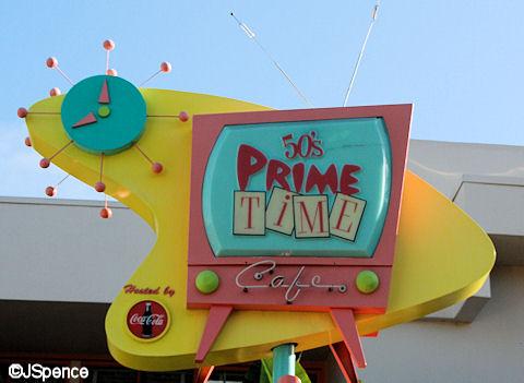 '50's Prime Time Cafe