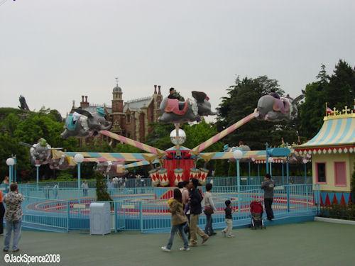 Dumbo The Flying Elephant Tokyo Disneyland