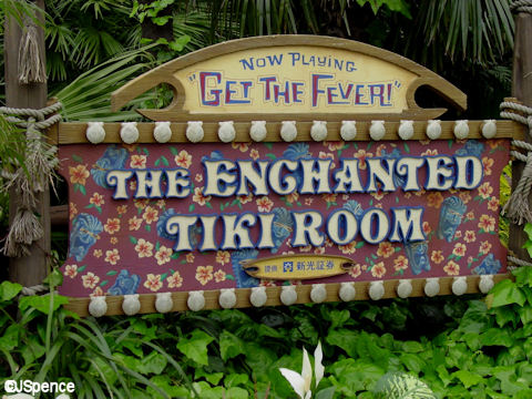 Enchanted Tiki Room: