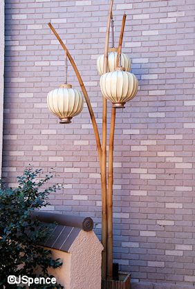 China Lamp Post