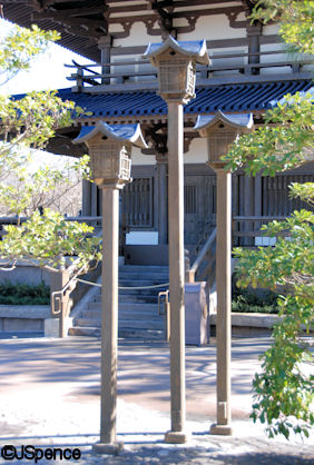Japan Lamp Post
