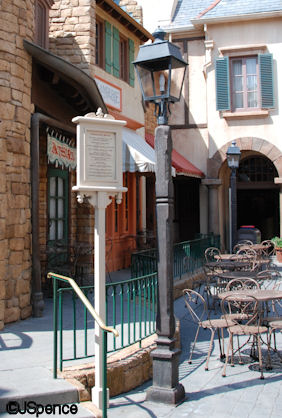 France Lamp Post