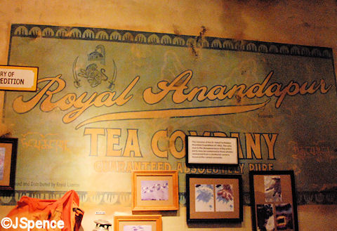 Tea Warehouse