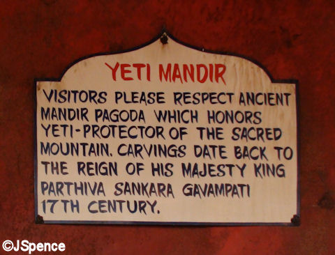 Mandir Sign