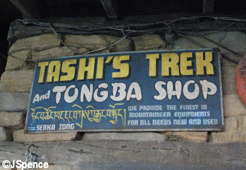 Tashi's Trek and Tongba Shop Sign