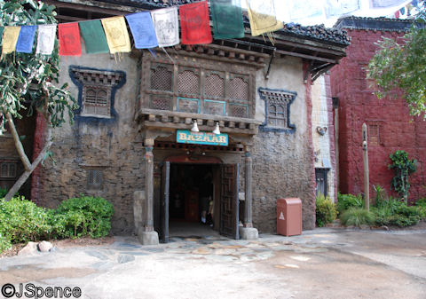 Serka Zong Bazaar