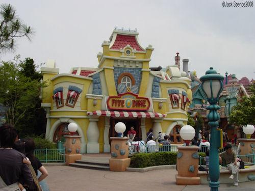 Five & Dime Tokyo Disneyland