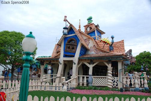 Goofy's Bounce House Tokyo Disneyland