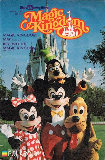 1983 MK Guide Book