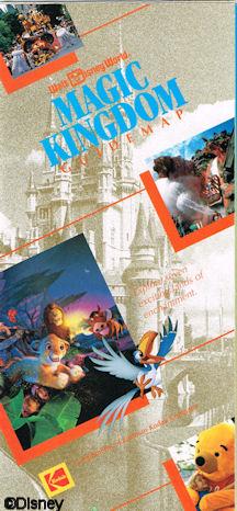 1994 Guide Book
