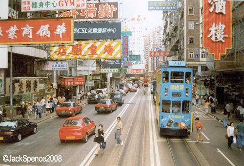HK%203.jpg
