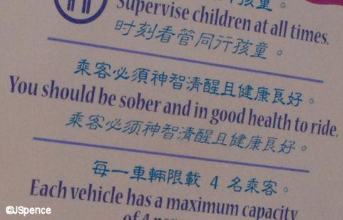 Sober Sign
