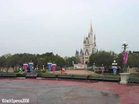 Hub at Tokyo Disneyland