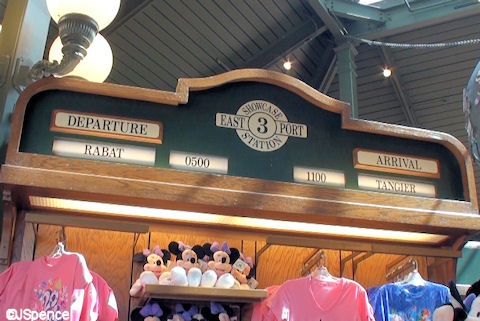 Disney Traders Interior Details