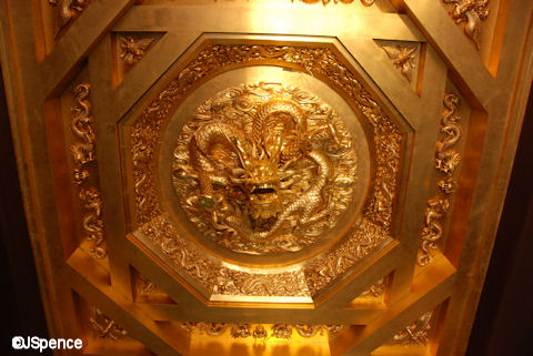 Nine Dragons Ceiling