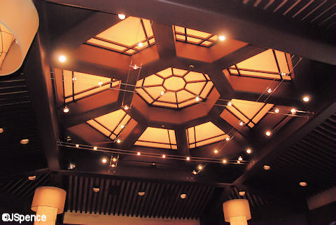 House of Good Fortune Ceiling