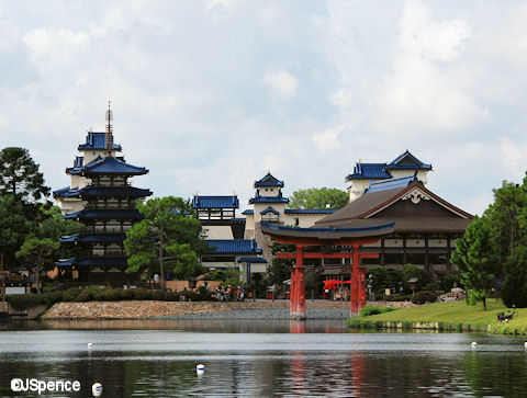 Japan Pavilion