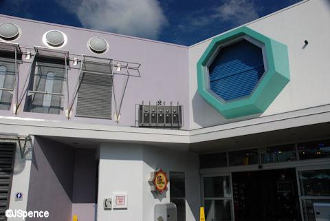 Sun Care Center