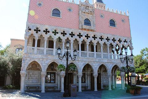 Italy Pavilion Details