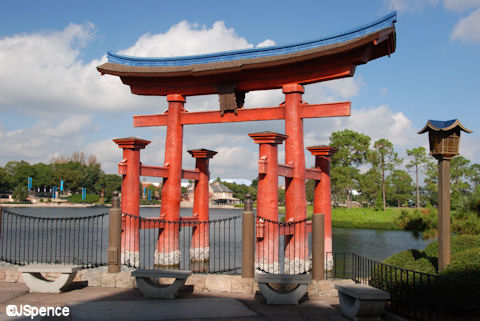 World Showcase Torii Gate