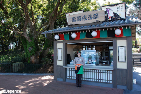 Kabuki Café