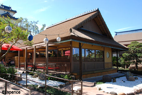 The world according to jack japan archives for Japanese restaurant exterior design