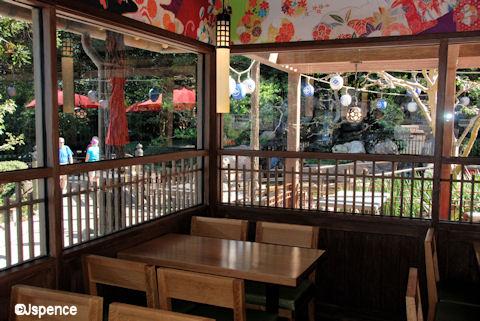 Katsura Grill Interior