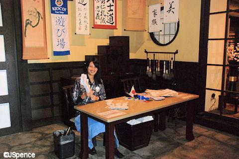 Japan Kidcot Station
