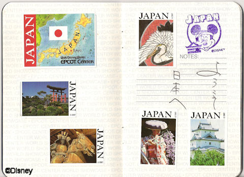 Japan Page of Epcot Passport