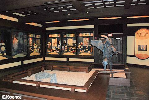 Kijutsu-kan Gallery