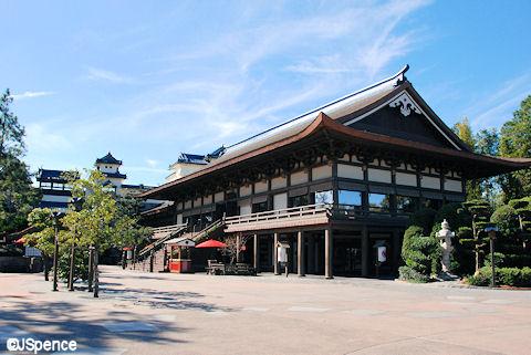 Mitsukoshi Building