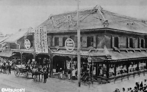 First Western Department Store in Japan