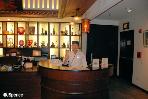 Sake Tasting Booth