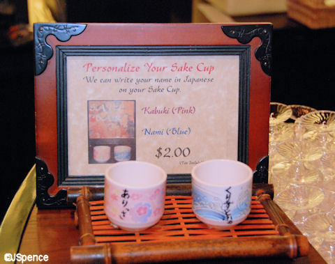 Personalized Sake Cups
