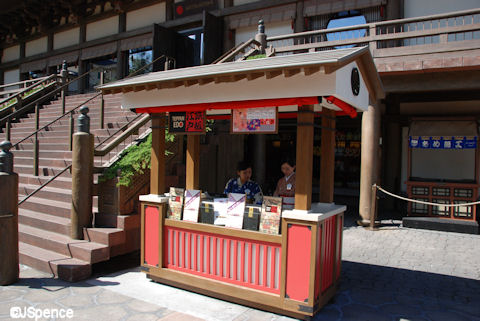 Restaurant Podium