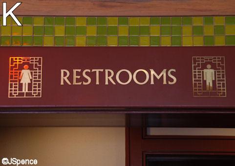 Restroom Quiz Picture