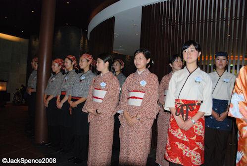 Tokyo Dining Japan Epcot