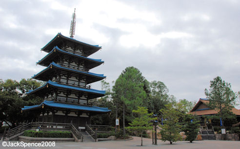Japan Pavillion in Epcot