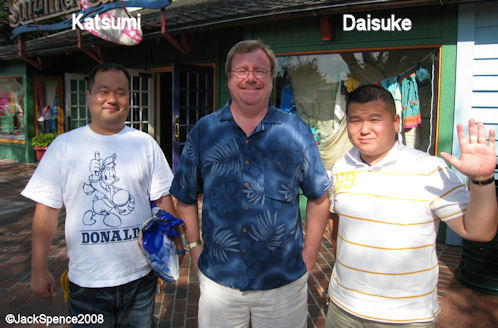 Katsumi Jack and Daisuke