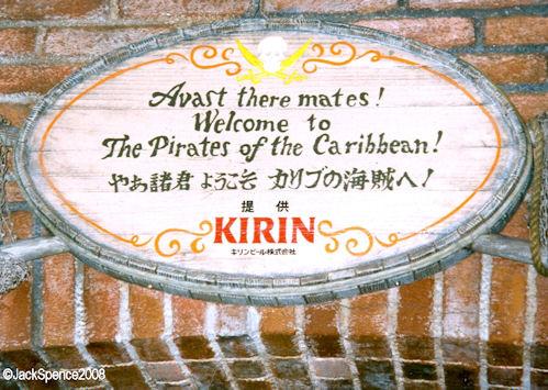 Kirin Sign