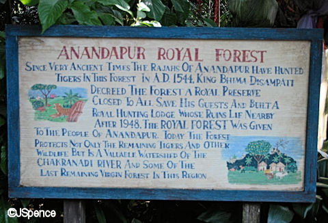 History of Maharajah Jungle Trek
